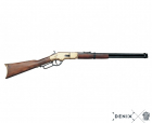 Winchester Rifle M1866