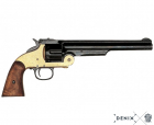 Smith & Wesson M1869