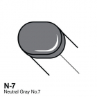 COPIC - SKETCH MARKER N.7 - NEUTRAL GRAY