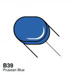 COPIC - SKETCH MARKER - B39 - PRUSSIAN BLUE
