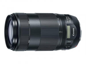 Bilde av Canon EF 70-300/4,0-5,6 IS II USM