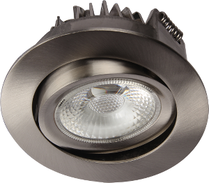 Bilde av  Juno cob+ led 10w ip44 børstet stål. inkl. driver downlight